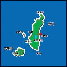 式根島ー画像2