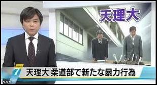 大野将平ー画像4