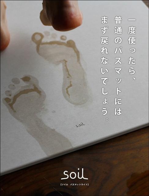 松永武ー画像2