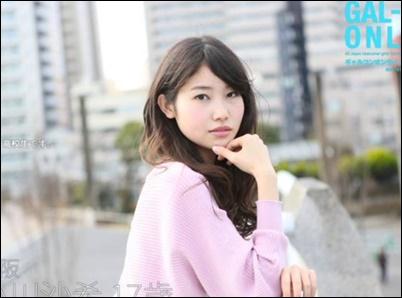 小川沙樹ー画像4